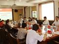 冷冻食品行业诚信管理体系实施指南编制工作会议在京召开