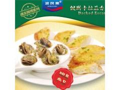 供应法式焗蜗牛 半成品西餐焗蜗牛 法式 蒜香蜗牛 嘉兴速冻食品