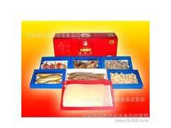 冷冻礼品虾、海洋食品、水产 白虾