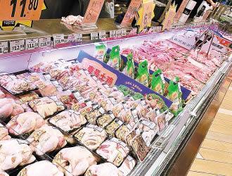 超市冰鲜肉换个角度看