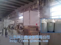 KH-80GMTN微波油脂解冻设备