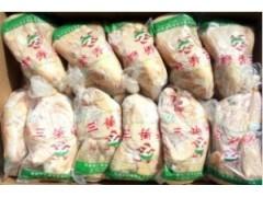 批发巴西白条鸡 三黄鸡 A级凤爪 鸡爪 鸡全翅 鸡中翅价格
