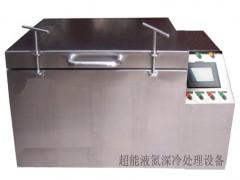 液氮速冻食品深冷箱