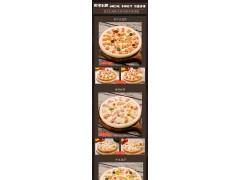 冷冻 速冻披萨 全国供应