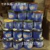 雀巢桶装冰淇淋3.5kg郑州配送中心