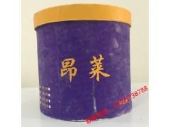自助餐挖球冰淇淋昂莱4.5kg郑州批发桶装冰淇淋