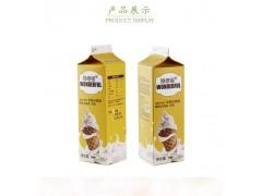郑州批发稳德福低温冰淇淋奶浆