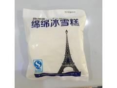郑州批发无损耗绵绵冰350g