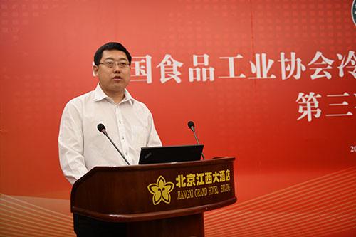 工业和信息化部消费品司食品处领导张志飞宣讲国家食品产业政策