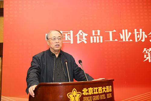 中国食品工业协会刘治会长致辞