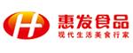 山东惠发食品股份有限公司