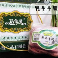 青海马佳肴高原牦牛肉纯天然牦牛牛腩