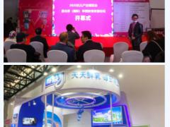 得益乳业亮相2020北京国际妇儿博览会,活性营养展现天然硬实力,一举获双奖